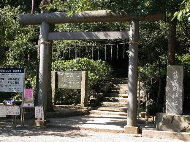 「葛原岡神社」の画像検索結果